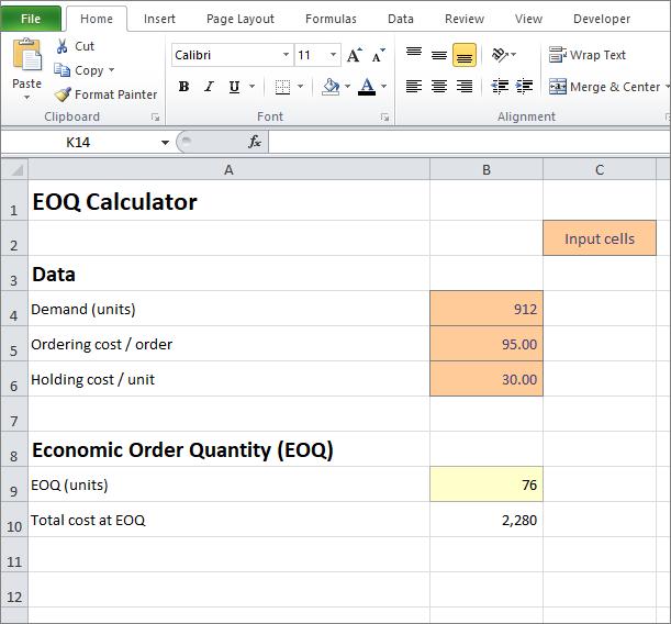 EOQ calculator v 1.1